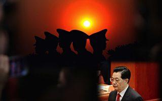胡錦濤與江澤民分裂對陣三大內幕曝光