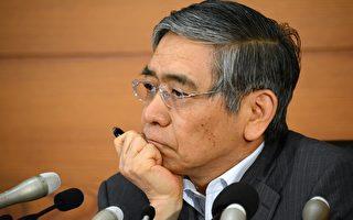 日本央行無債可買 寬鬆政策恐被迫轉向