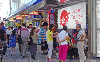 去年日本发入境签证创新高 中国人占7成