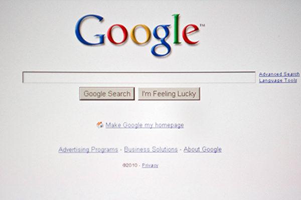 工作学习必备 如何正确使用谷歌搜寻