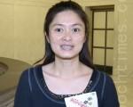 舊金山住房政策改良委員會華裔董事招霞。(大紀元資料照片)
