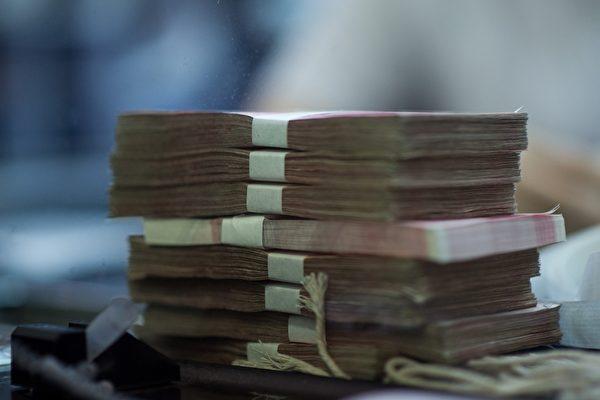 中共央行宣布降準 釋放5500億