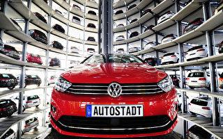 大眾汽車4月銷量四年半來首次下滑