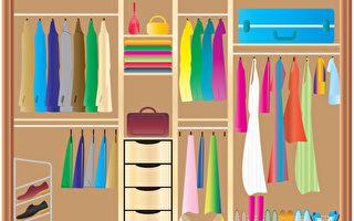 四大方法 找出最适合你的颜色