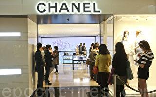 調查:中國富豪最愛奢侈品牌是香奈兒