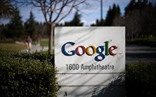 想進谷歌?先回答這21個面試難題