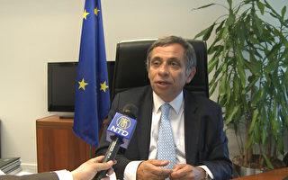歐盟機構主席:兩億人三退是了不起的壯舉