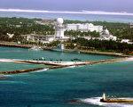 """美国国务院发言人拉特基于2015年5月1日,针对中共发表欢迎各国使用南海人造岛的言论,直接回应说""""华府不感兴趣""""。本图为中共在西沙群岛链,大兴土木建设后的鸟瞰图。(STR/AFP/GettyImages)"""