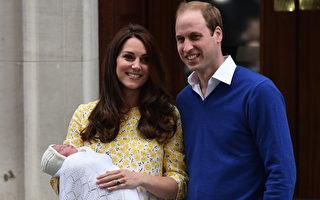 凯特王妃产后裙装亮相 不坐月子引华人关注