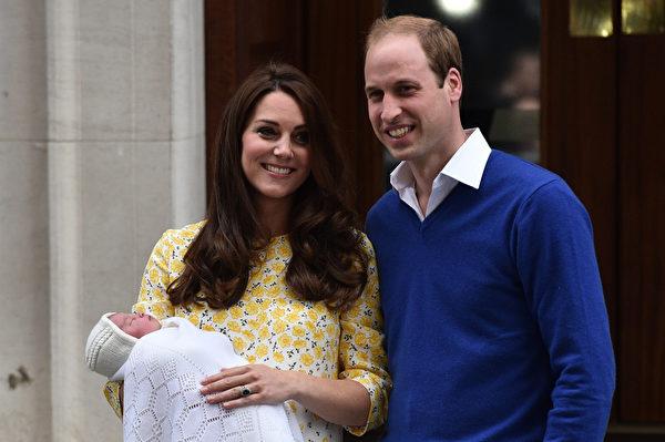 2015年5月2日,英國凱特王妃抱著剛誕生的小公主,與威廉王子於倫敦市中心的聖瑪麗醫院外與大眾見面。(LEON NEAL/AFP)