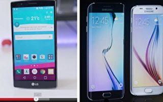 哪支手机比较好?LG G4还是Samsung S6