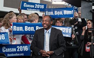 非裔共和黨籍醫生參選美國總統提名