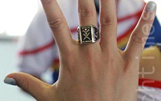 美海关查获144枚山寨冠军戒指 皆来自大陆