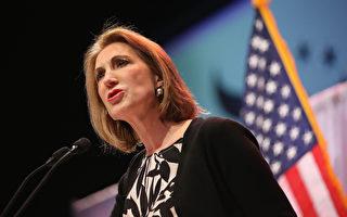 惠普前女CEO宣布角逐2016美国大选