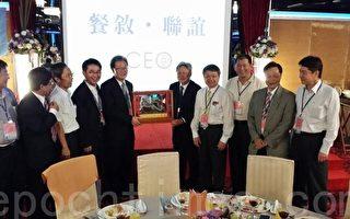 高雄群雄CEO  台灣經濟衝第一