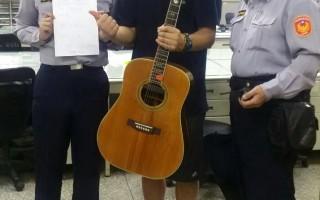 日人吉他環遊20個國家 失而復得獻唱