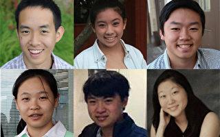 多名華裔高中生榮膺美2015年度總統學者獎
