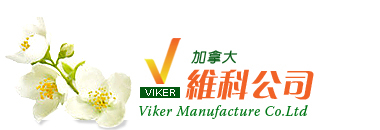 Viker logo(商家提供)