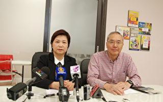 關注香港民主進程  加拿大國會舉行聽證會
