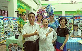 嘉义县举行国中技艺竞赛成果发表会