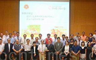 国际生态教育中心 长荣建构自然学习环境