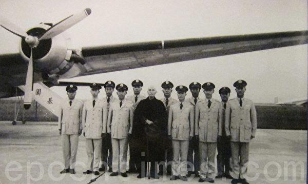 组图:华美合作空战珍贵史料在台湾展出