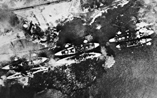 日偷袭珍珠港 二战转捩点