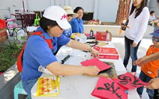漢字文化節近千人參加 滿載而歸