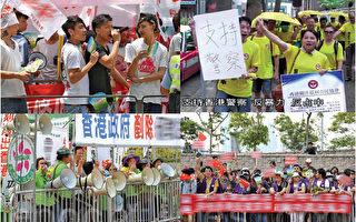 香港反占中团体滋扰法轮功 多名议员斥青关会促警民齐制止