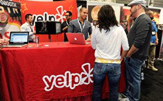Yelp求售! 股价飙涨23%