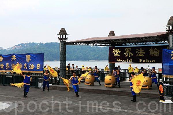 在日月潭伊达邵码头举行的513世界法轮大法日庆祝大会由新唐人旗鼓队以《雷霆天威》揭开序幕。(廖平风/大纪元)
