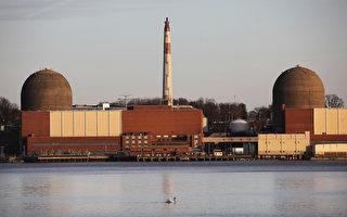 纽约上州核电厂变压器着火