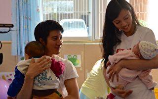 王力宏偕老婆李靚蕾 母親節探訪育幼院