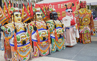 旧金山举办美西最大台湾文化节