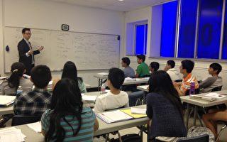Y2學院開暑期SAT/ACT提高班