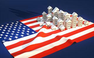 美国房价最贵和最便宜的州
