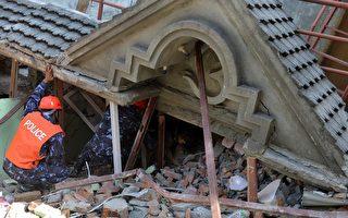 尼泊爾7.4級強震66死逾千傷 美直升機救災失踪