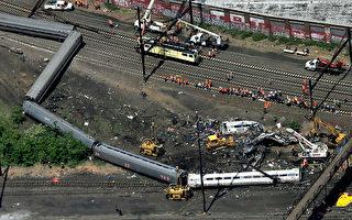 费城火车脱轨前曾加速 八遇难者身份公布