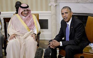 奧巴馬會沙王儲 力撇沙王缺席峰會