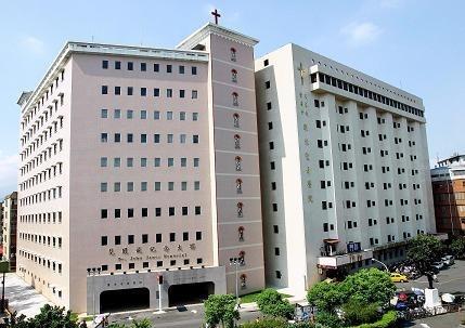 聖母醫院。(聖母醫院提供)