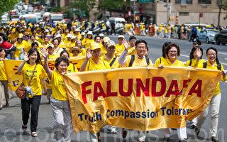 组图2:八千多法轮功纽约游行 声援两亿三退