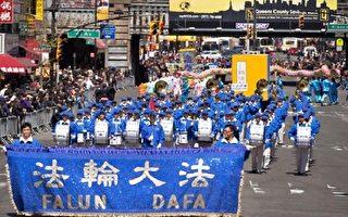 现场实录:8千多法轮功学员纽约盛大游行