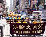 组图2:8千多人盛大游行 法轮功震撼曼哈顿