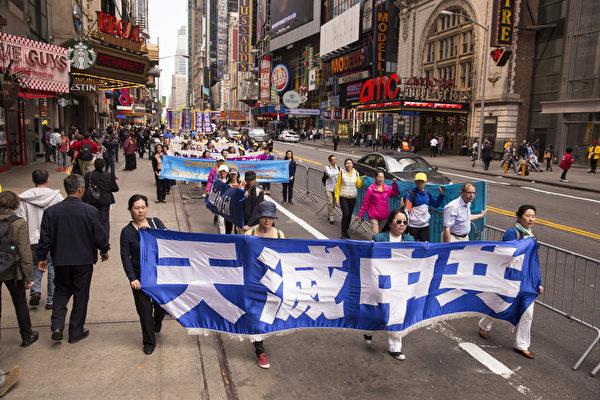 圖為第三方陣「聲援2億中華兒女退出中共」。(戴兵/大紀元)