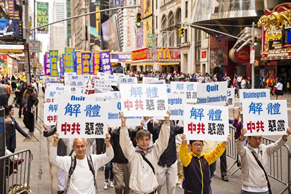 圖為第三方陣「聲援2億中華兒女退出中共」——揭露中共罪行、聲援華人退黨展板隊。(愛德華/大紀元)