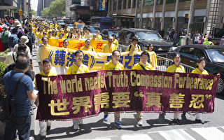 组图10:8千多人盛大游行 法轮功震撼曼哈顿