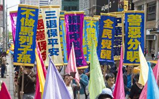 组图8:8千多人盛大游行 法轮功震撼曼哈顿