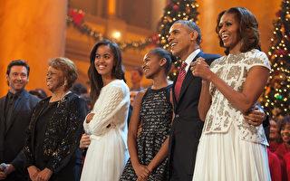 奧巴馬女兒面臨擇校 米歇爾只提了一個問題
