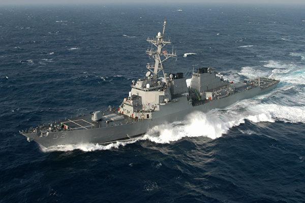 美軍驅逐艦通過台灣海峽 為今年第九次
