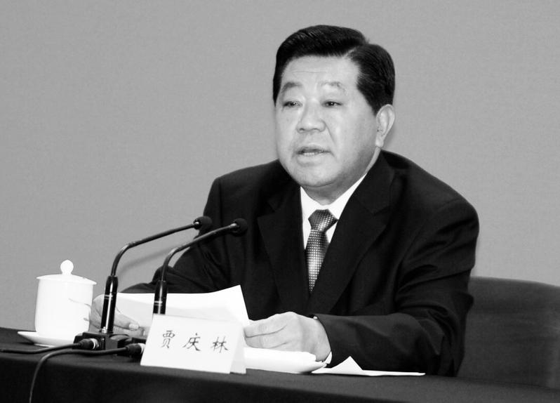 傳賈慶林僱私人飛機將財產轉移出香港